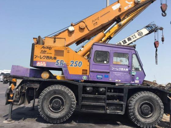 تأمین ماشین آلات و خودروهای مورد نیاز شرکت ملی حفاری قرارداد ۹۵۰۴۷۲