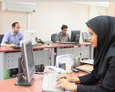 تأمین نیروی انسانی شرکت ملی حفاری ایران قرارداد ۹۳۱۲۷۸