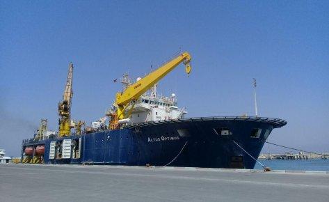تأمین خدمات بندری و امور پشتیبانی و تدارکات دریایی و خشکی قرارداد ۹۵۰۷۲۶